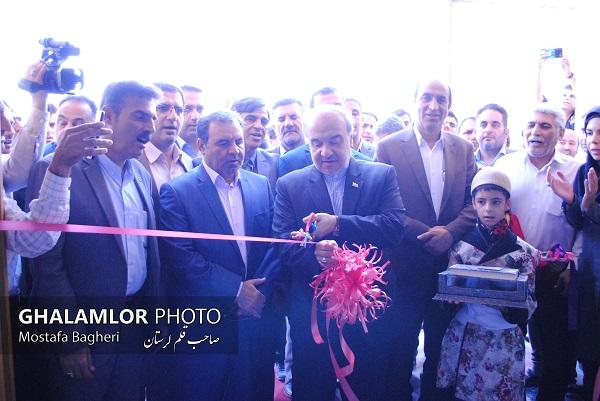 افتتاح نخستین پروژه مجموعه ورزشی خرمآباد