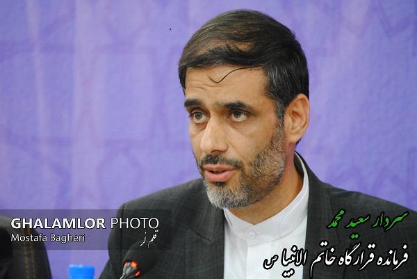 افتتاح قطعات ۲ تا ۴ آزادراه خرمآباد_اراک در ابتدای سال آینده