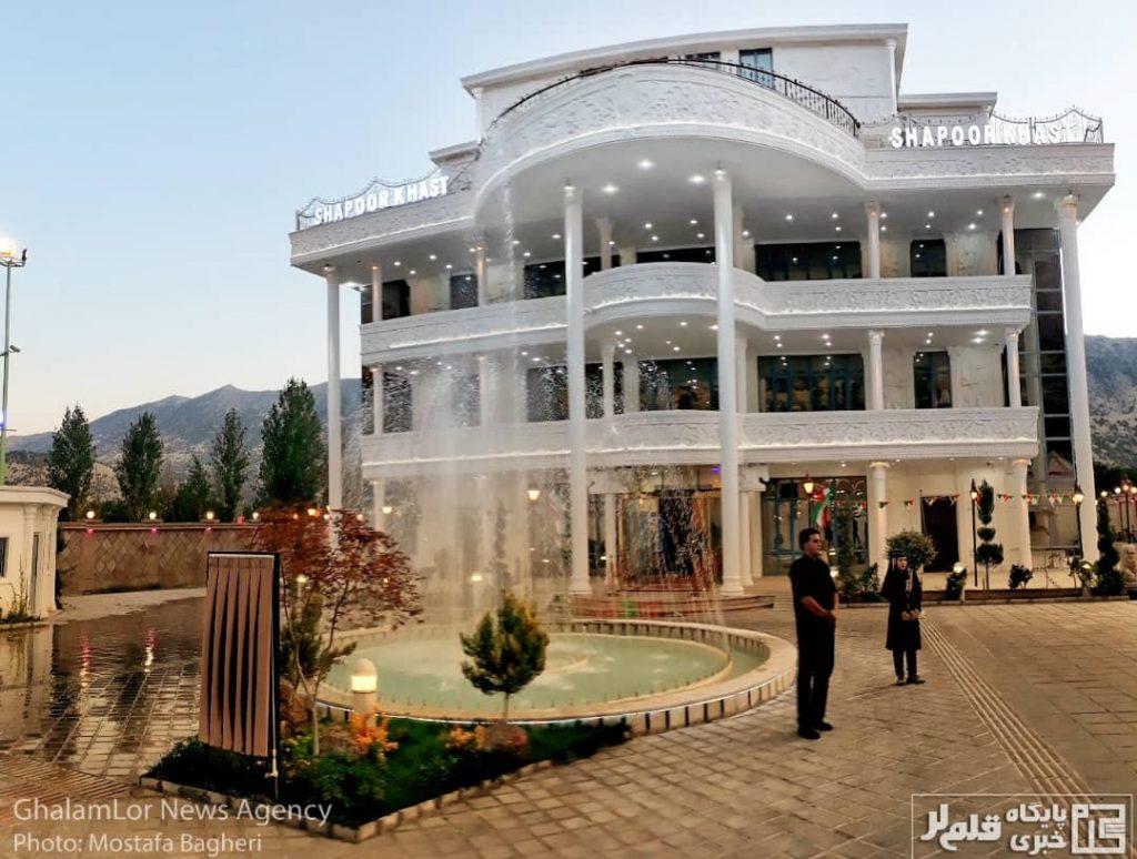 افتتاح رسمی هتل 5 ستاره شاپورخواست + تصاویر