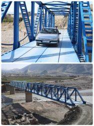 تردد بر روی پل کیان آباد برقرار شد