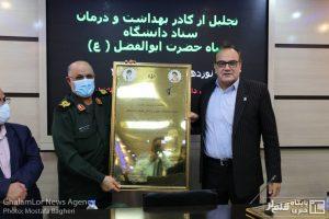 گزارش تصویری: قدردانی سپاهیان از خادمان سلامت لرستان