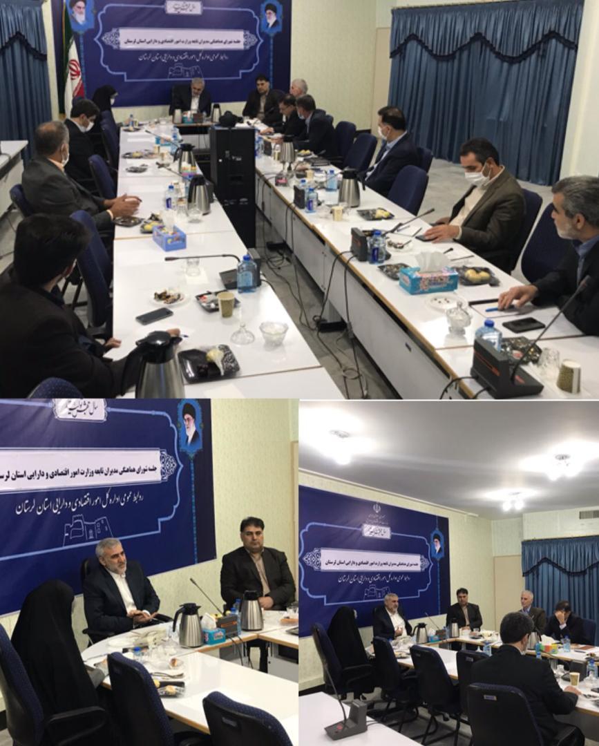 جلسه شورا هماهنگی مدیران تابعه امور اقتصادی استان لرستان