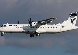پرواز فوق العاده با هواپیمای جدید ATR در فرودگاه خرم آباد