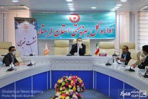 گزارش تصویری: نشست خبری بهزیستی لرستان