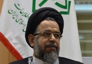 وزیر اطلاعات: دشمنان باور نمیکنند شارمهد در داخل ایران دستگیر شده باشد