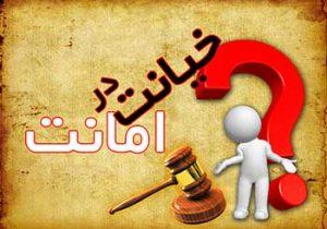 دستگیری عاملان فساد مالی در شرکت جهاد نصر لرستان