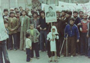 مهر ۵۷؛ مبارزات گسترده لرستانیها با رژیم طاغوت