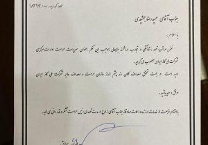 یک لرستانی سرپرست حراست ادارات مرکزی شرکت گاز ایران شد