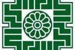 خدمات غیرحضوری اداره کل امور مالیاتی لرستان