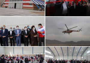 افتتاح سایت امداد هوایی هلال احمر لرستان