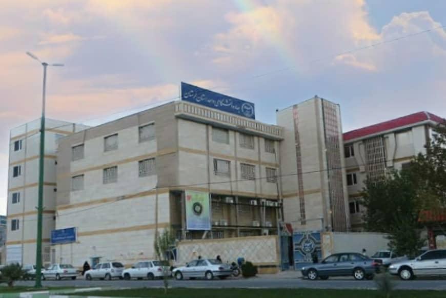 جهاد دانشگاهی لرستان