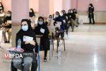 داوطلبان کنکور دکتری مبتلا به کرونا باید فرم خوداظهاری پر کنند