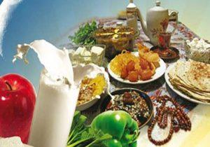 تغذیه صحیح در ماه رمضان؛ نکاتی که روزهداران باید بدانند